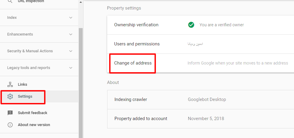 اعلام تغییر دامنه سایت به گوگل